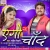 Listen to Ago Chand from Ago Chand