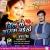 Listen to Dil Ke Aaram Naikhe from Dil Ke Aaram Naikhe