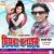 Listen to Piyawa Banaib Dj from Piyawa Banaib