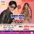 Listen to Jahiya Marad Mili Magahiya from Hamar Tutal Nathiya