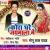 Listen to Ek Pamp from Kora Dhare Jaimala Me