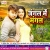 Listen to Jungle Me Mungal from Jungle Me Mungal