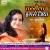 Listen to Tarsela Hamaro Jiya from Tarsela Hamaro Jiya