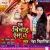 Listen to Dhiya Ke Tejala from Ek Vivah Aisa Bhi