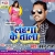Listen to Badhal Betabi from Lahanga Ke Tala