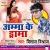 Listen to Haee Naya Jug Ke Kaniya from Amma Ke Drama