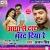 Listen to Kalhe Hoi Jaai Vidai from Aaga Se Darad Marad Diya Re