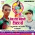 Listen to Check Hoi Jawani Tester Se from Check Hoi Jawani Tester Se