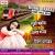 Listen to Shadi Dosra Se Ka Lihalas from Mujhe Barbad Kar Ke Chala Gaya