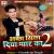 Listen to Achchha Diya Tune Sila from Acha Sila Diya Pyar Ka 2