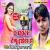 Listen to Love Tempo Driver Se from Love Tempu Driver Se