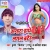 Saiya Rail Gadiya Me songs