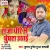 Listen to Raja Dhire Se Ghunghata Uthhai from Raja Dhire Se Ghunghata Uthhai