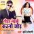 Listen to Jila Jahanabaad from Tohar Naikhe Kauno Jod