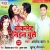 Maal Salwar Me songs