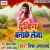 Listen to Parichhawan Me from Dulhin Banake Leja