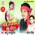 Listen to Hai Rajbhare Ke Beta from Haye Rajbhare Ke Beta