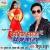 Listen to Chhede Chhed Hoi Samiyana from Kabo Chit Marata Kabo Pat Marata