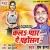Listen to De De Chumma from Kala Pyar Ae Padosan