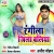 Listen to Ek Ajeeb Sa Nasha from Rangila Jila Ballia