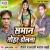 Listen to Darad Kare Karihaiya from Saman Tohar Dolata