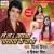 Talwa Ke Chabhi songs