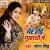 Listen to Aho Nando Ke Chikhalas Maal from Bhet Hoi Gurhathi Me