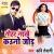 Listen to Tohar Naikhe Kaono Jod from Tohar Naikhe Kauno Jod