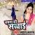 Listen to Dil Ke Darad from Sapna Ki Sachchai