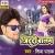 Listen to Thariyawa Fek Dehuwe from Ziddi Balam