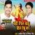 Listen to Sasura Jaye Se from Badi Geel Badu Dil Debu Ka