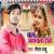 Listen to Jaimala Dekhe from Chala Jaimala Dekhe
