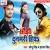 Listen to Marad Haai Bhumihar from Chhaudi Dunumari Hiya