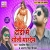 Listen to Dhodhi Me Goli Maar Dem from Dhodhi Me Goli Maar Dem
