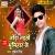 Listen to Joda Na Bhetai Bhumihaar Ke from Joda Naikhe Bhumihaar Ke