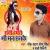 Listen to Lahanga Jalidar from Rani Hamaro Bhi Man Chhanke