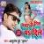 Listen to Kamar Ke Til Pa Dil from Kamar Ke Til Pa Dil