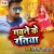 Listen to Naihar Ke Bhatar from Gawane Ke Ratiya