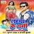 Listen to Pyar Ho Gaail from Lahanga Ke Garmi