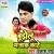 Listen to Jiyab Na Ae Jaan from Bujhelu Mazak Kaahe
