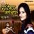 Listen to Nibha Na Sake Muhabat from Dard Deker Chale Gaye