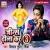 Listen to Jins Dhila Kar from Jins Dhila Kar 3