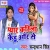Listen to Bada Kamjor Deh from Pyar Karila Kehu Aur Se