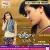 Listen to Kaheke Tu Kaila Jaan from Adhura Sath 2