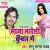 Listen to Kuwar Bani Ho from Maja Mareli Kuwar Me