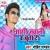 Listen to Marad Aurangabadi from Aagi Jawani Ke Buta Di