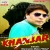 Listen to Dard Ko Maine Chhupaya Hai from Khanjar