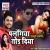 Listen to Dekhake Choli Ke Khajana from Palangiya Tod Diya