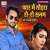 Listen to Pyar Me Tohra Ro Ro Sanam from Pyar Me Tohra Ro Ro Sanam