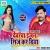 Listen to Dare Ke Bat Nhi from Dewarawa Engine Seej Kar Diya